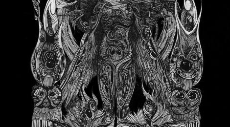 DISTANCES (from the DISTANCES EP)